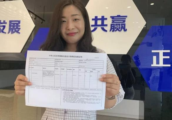【上海留学生免税车】上海留学生免税车在哪里办理?