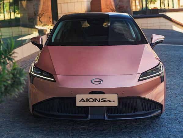【AION S Plus】广汽AION S Plus低价高配实力强劲!