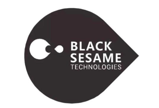 SGS为黑芝麻智能颁发安全流程认证证书 黑芝麻智能获得SGS安全流程认证证书