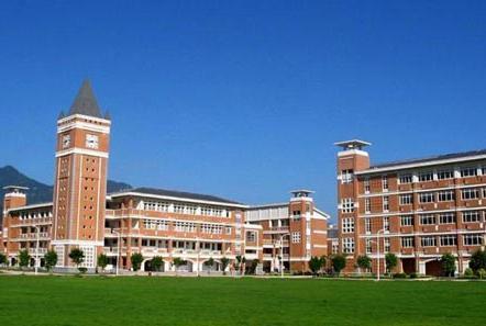 泉州师范学院2021年普通高等教育招生章程 泉州师范学院开设专业汇总