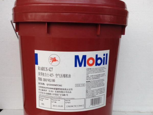 【美孚机油怎么样】大桶美孚机油怎么样?大桶机油和瓶装有区别吗?