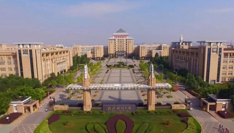武汉科技大学2021年全日制普通本科招生章程 武汉科技大学开设专业及录取分数线