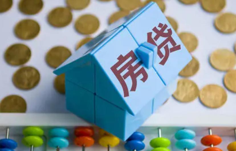 多地银行暂停新房二手房房贷,二手房停贷对市场影响有多大?