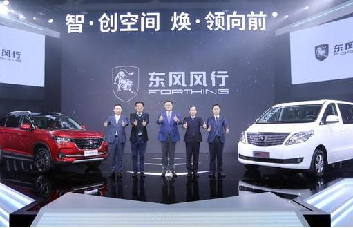 东风风行品牌产品全面换新 东风风行新车标劲狮颜值爆表