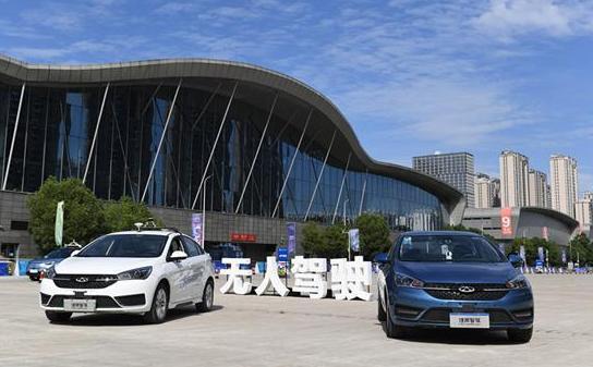 地平线与奇瑞集团在芜湖签订战略合作协议 地平线与奇瑞集团的合作会带来什么产品