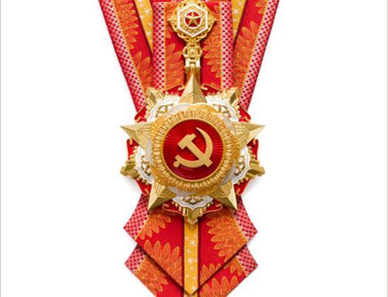 七一勋章颁授仪式上午10点举行 七一勋章颁授仪式即将隆重举行!