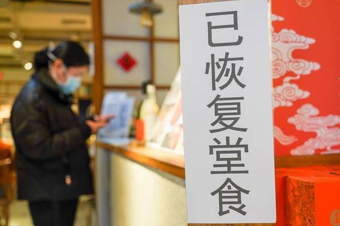 广州不再限制堂食每桌10人,广州恢复堂食常态化了吗?