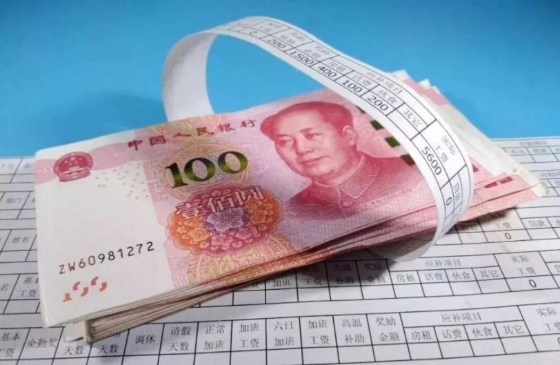 16地平均工资出炉 江苏首破10万,2021年最新平均工资如何计算?