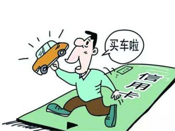 【买车贷款需要什么手续】现在办理买车贷款需要什么手续? 贷款买车要注意什么?