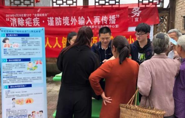 中国正式获得世卫消除疟疾认证 世卫称中国消除疟疾是了不起的壮举