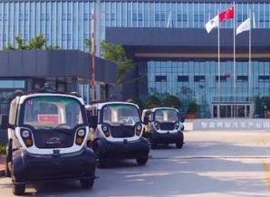淄博市临淄区:聚力抢占智能网联汽车产业新赛道