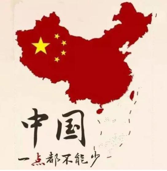 习近平:解决台湾问题、实现祖国完全统一 解决台湾问题是中华儿女共同愿望
