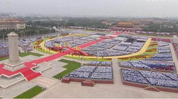 最高规格庆祝大会的多个首次 本次最高规格庆祝大会的多个首次有哪些