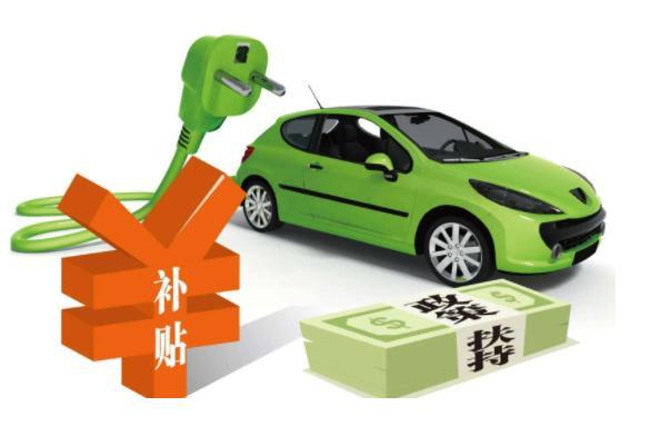 《广东省2021年汽车以旧换新专项行动公告》公布 以旧换新专项行动公告讲了什么