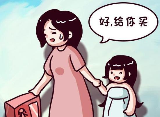 虚荣心对孩子的影响有多大? 孩子被虚荣心包裹可能会影响前程家长要注意!