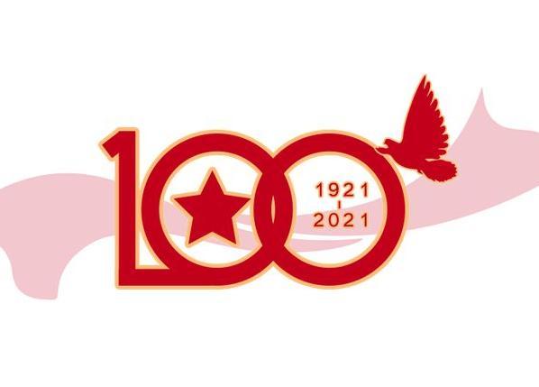 我们正向第二个百年奋斗目标迈进 第二个百年奋斗目标有什么战略安排?