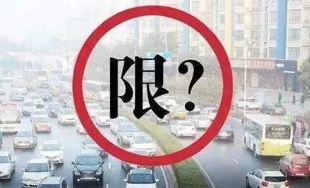 重庆限行限号2021最新通知 重庆市区今日1和6错峰通行范围禁止通行