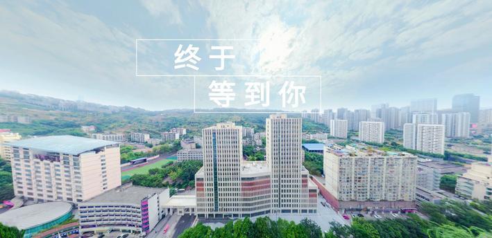 重庆航天职业技术学院2021年招生章程 重庆航天职业技术学院