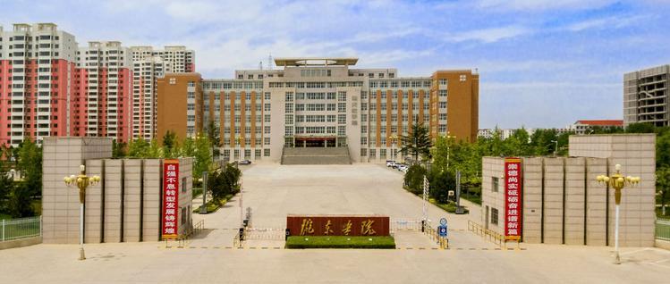 陇东学院2021年招生章程 2021年陇东学院开设专业及录取分数线
