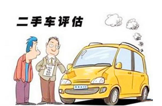 2021年6月中国汽车保值率研究报告发布! 6月中国汽车保值率研究报告有哪些内容