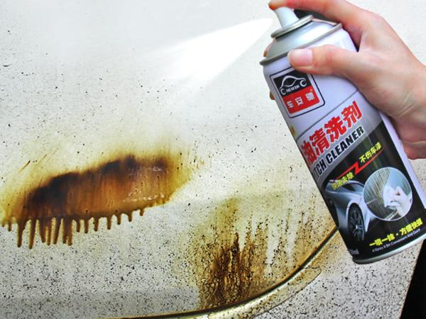 【柏油清洁剂】柏油清洁剂对车身漆有害吗?柏油清洁剂的性质与用途