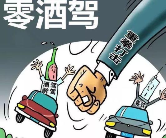 喝完酒后在车上睡觉算不算酒驾 什么情况下会被判定为酒驾?