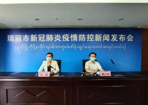 云南新增3例本土确诊2例无症状 云南瑞丽今日最新疫情通报