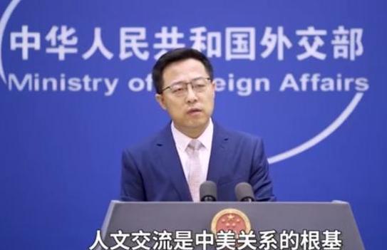 美拒签中国500余名研究生中方回应 美拒签中国500余名研究生是怎么回事