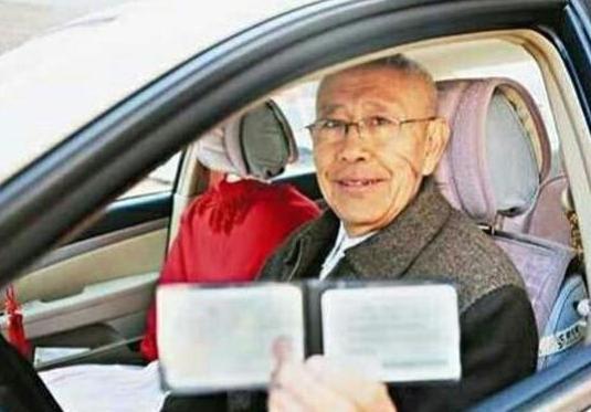 根据《机动车驾驶证申领和使用规定》最新内容 70岁以上老人条件允许也可以考驾驶证