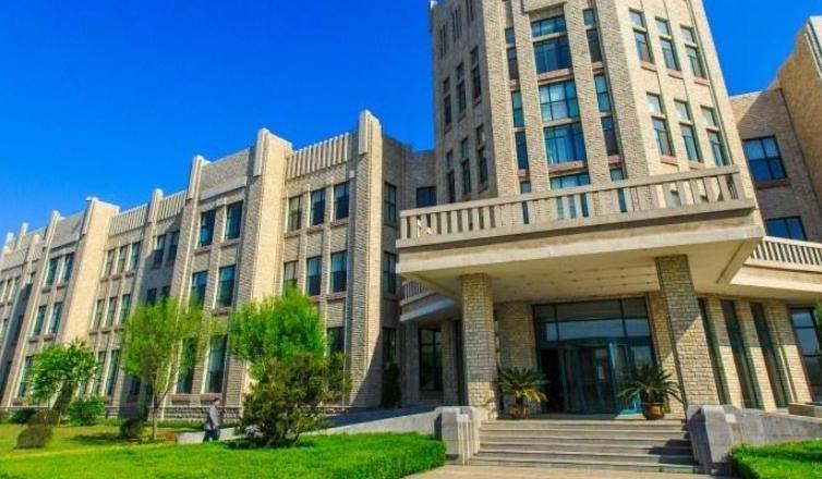 辽宁师范大学2021年招生章程 辽宁师范大学开设专业及各专业收费标准