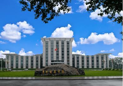 吉林医药学院2021年招生章程 吉林医药学院开设专业及录取分数线汇总