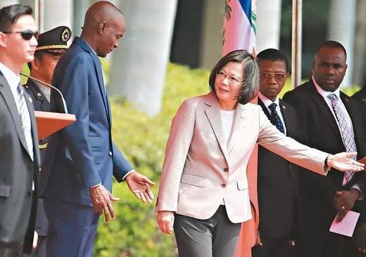 """海地总统被枪杀 3年前曾""""访台"""" 海地总统被枪杀的一些细节"""