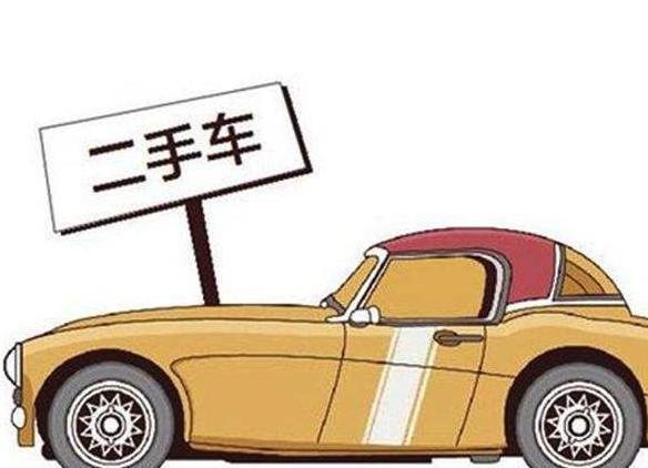 【天津二手车过户】2021年天津二手车过户新政策天津二手车过户需要什么资料