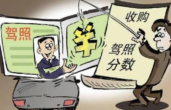 驾照借给朋友扣分 但是没交罚款怎么解决会有什么后果?