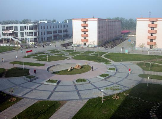 河北经贸大学2021年招生简章 河北经贸大学开设专业及录取分数线汇总