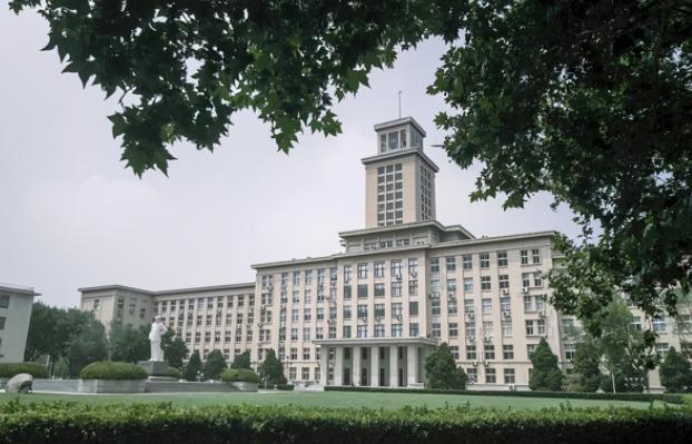 南开大学是顶尖大学吗?报考南开大学要什么条件?