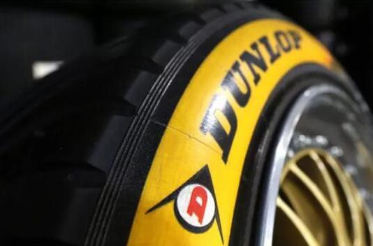 【邓禄普轮胎怎么样】邓禄普轮胎怎么样质量怎么样?
