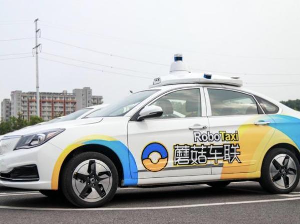 蘑菇车联自动驾驶商业化模式获认可 蘑菇车联自动驾驶商业化模式总投资5亿