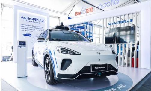 当前在智能领域什么最流行?世界人工智能大会最抢镜的竟然是自动驾驶业?