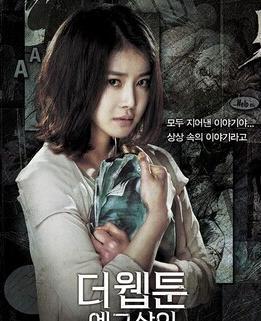 留学韩国电影专业有哪些院校推荐?韩国电影专业知名学府有哪些?