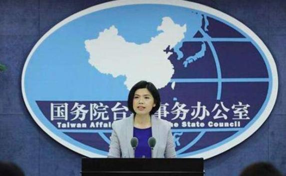 """国台办回应日本防卫白皮书提及台湾 日本《防卫白皮书》首度提及""""台湾稳定""""问题"""
