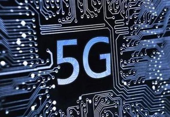 5G-V2X重大利好!工信部印发《新型数据中心发展三年行动计划》利好5G-V2X