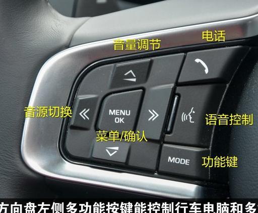 新手学车认识车内按键,搞清楚各种按键功能很重要