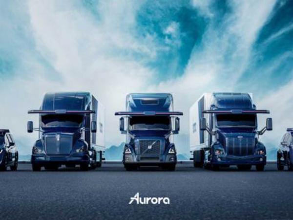 自动驾驶初创公司Aurora借壳上市 自动驾驶初创公司Aurora筹集20亿上市