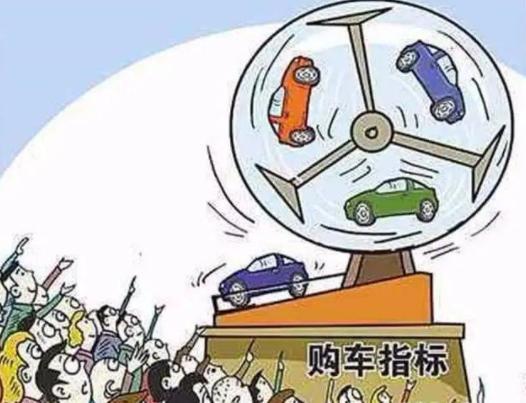 【北京车辆摇号】北京车辆摇号2021新规有哪些变化?