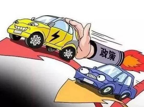 【汽车购置税减半】2021年汽车购置税减半政策详情