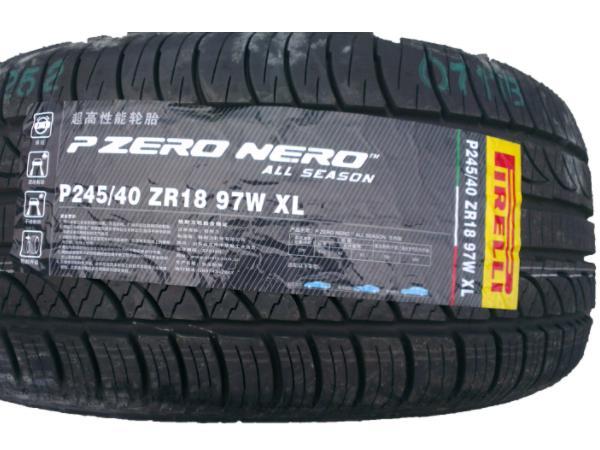 【倍耐力轮胎怎么样】倍耐力轮胎怎么样好不好质量如何?