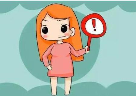 怀孕前三个月注意事项  怀孕三个月检查哪些