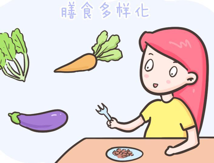 孕期饮食应该注意什么?孕期准妈妈该如何饮食