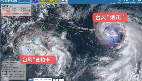 台风查帕卡正面袭击广东 最新消息台风查帕卡正面袭击广东